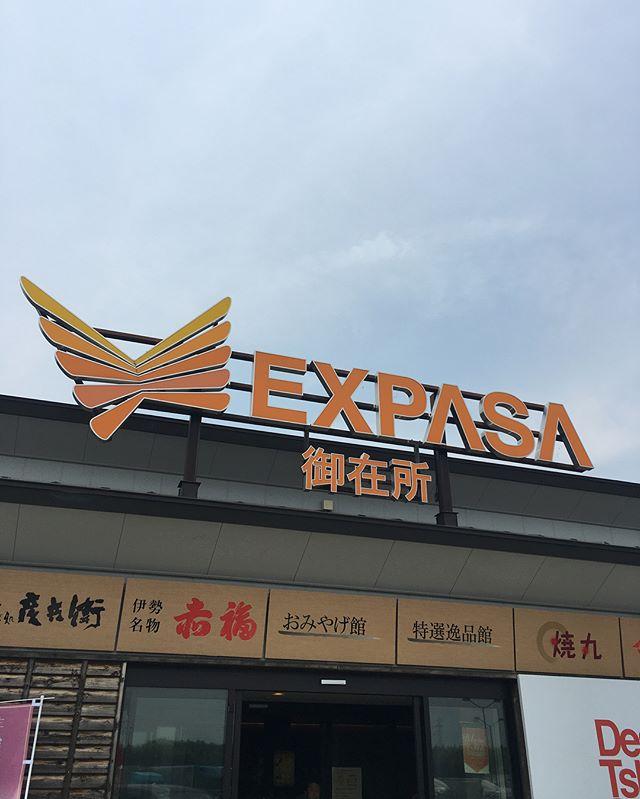 松阪店、御在所店、岡崎店と元気に営業中です!