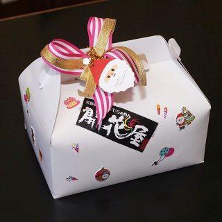 「クリスマス唐揚げボックス 12個入り1,000円」配達も可♪