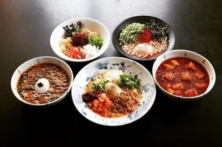 辛シビレ麺サミット2019閉幕のお知らせ