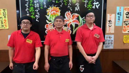 開花屋の冬の恒例!味噌祭りを開催致します。